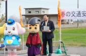 冨士谷近江八幡市長ごさいさつ