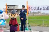 川口近江八幡警察署長ごあいさつ